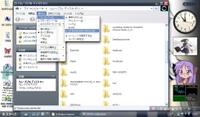 Xp_menu02
