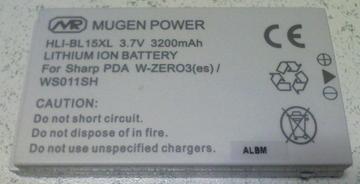 Mugen_power_3200