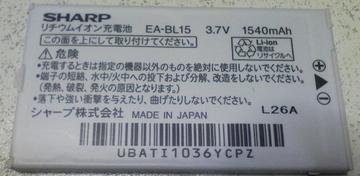 Sharp_1540