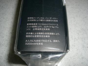 Ex500box01