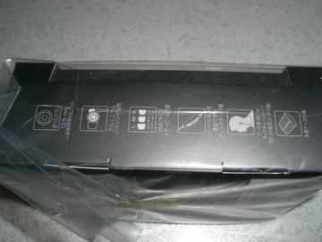 Ex500box02