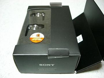 Ex500boxopen01