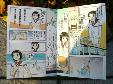 Suitablypublicationmatsuzaki_2