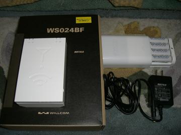 Ws024bfset
