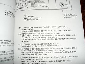 Hd1l_manual