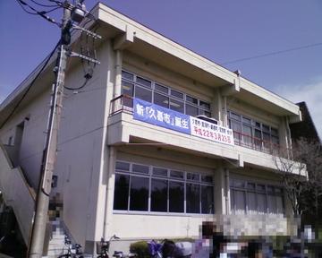 Washimiya_graduation_10