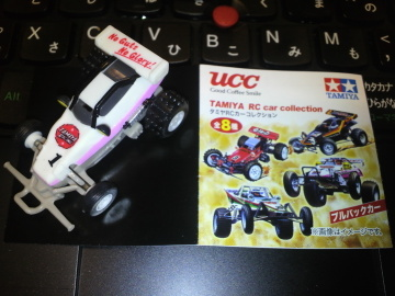 Tamiya_rc_mini_02