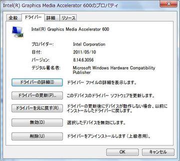 Gma600_01