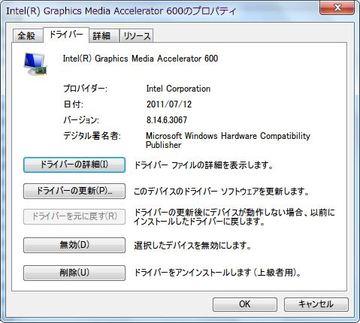 Gma600_02