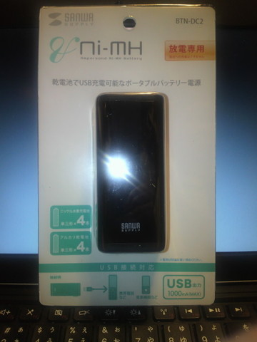 P1000358