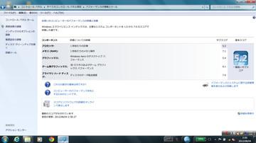 20120804wei