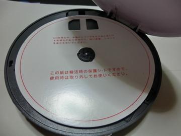 Cimg2075