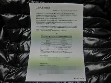 Cimg2262